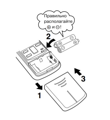 замена батареек в пульте кондиционера