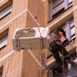 Сколько стоит установить кондиционер в квартиру